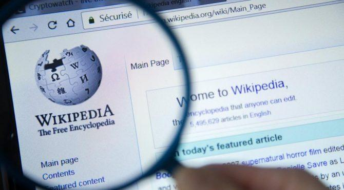 Wikipedia Açılıyor! Açılış Tarihi Ne Zaman?