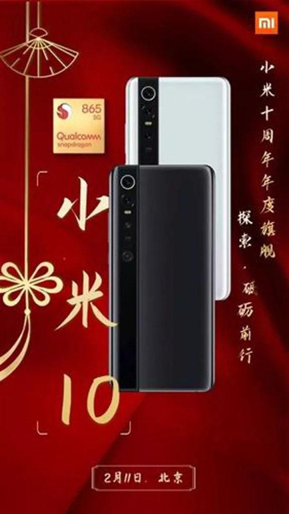 Xiaomi Mi 10'un Tanıtım Görseli Ortaya Çıktı!